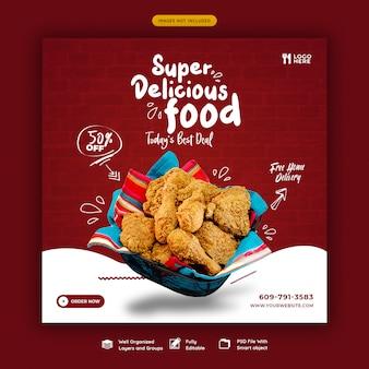 Food-menü und restaurant social media banner vorlage