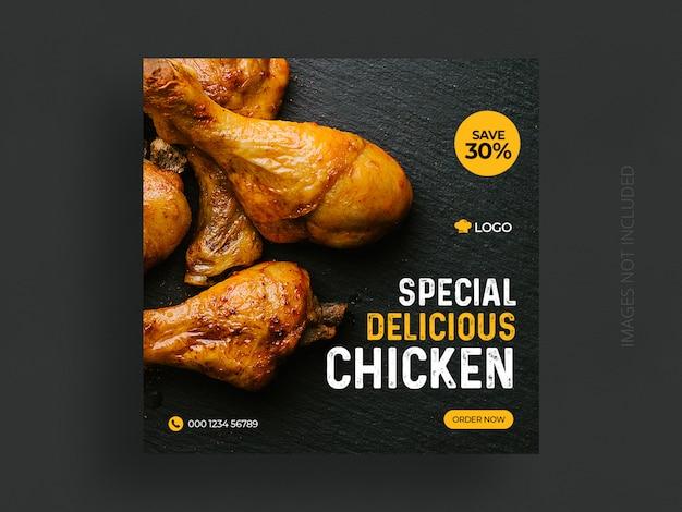 Food restaurant social media post quadratische banner vorlage design