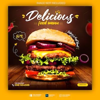 Food social media promotion und banner post design vorlage