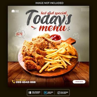 Food social media promotion und instagram banner post design