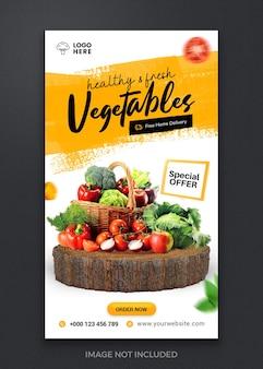 Frisches organisches gesundes essen gemüse obst social media und instagram facebook story banner vorlage