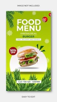 Frohe weihnachten essen instagram post und essensmenü premium psd