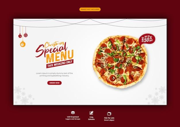 Frohe weihnachten essen menü und köstliche pizza web banner vorlage
