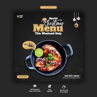 Frohe weihnachten essen menü und restaurant social media banner vorlage