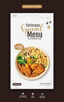 Frohe weihnachten speisekarte und restaurant instagram und facebook story vorlage