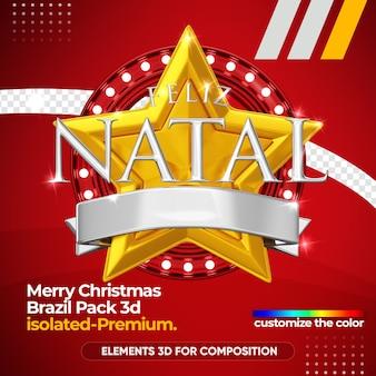 Frohe weihnachten stern für komposition isoliert