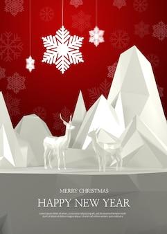 Frohe weihnachten und ein glückliches neues jahr grußkarte