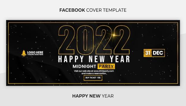 Frohes neues jahr-party-facebook-cover oder web-banner-vorlage
