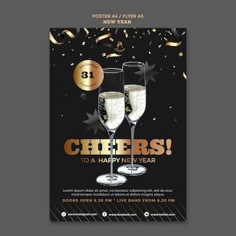 Frohes neues jahr party poster vorlage