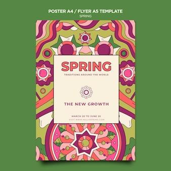 Frühlingspartyplakatschablone