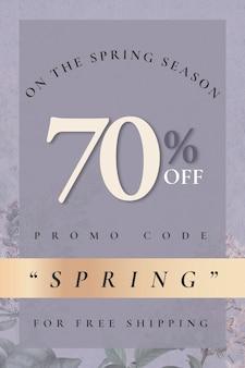 Frühlingsverkaufsvorlage psd für 70% rabatt auf den gutscheincode