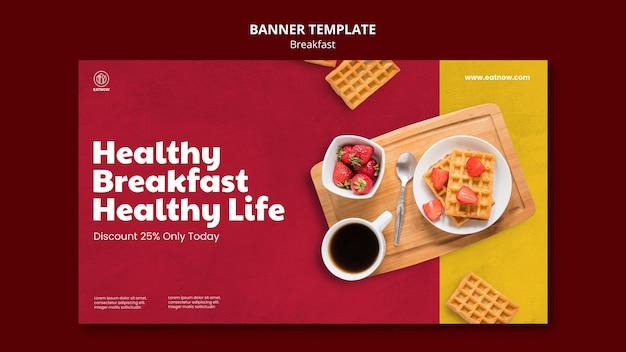 Frühstück banner vorlage