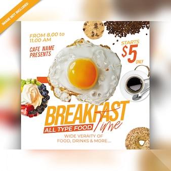 Frühstück social media post