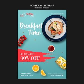 Frühstückszeit flyer vorlage