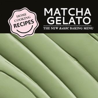 Gelato-vorlage psd mit matcha-zuckerguss-textur für soziale medien