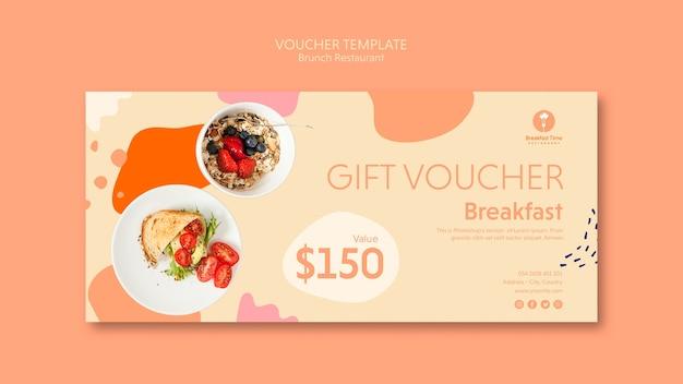 Geschenkgutscheinvorlage für leckeres frühstück