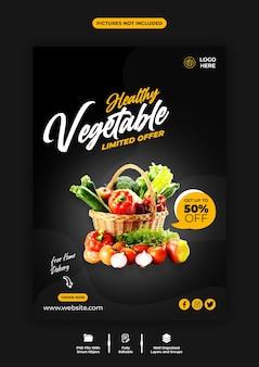 Gesunde gemüse- und flyerschablone