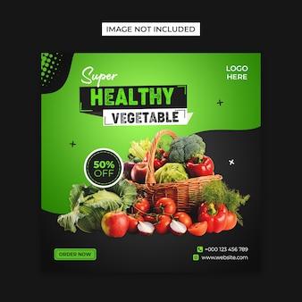 Gesunde gemüselebensmittel soziale medien und instagram-beitragsvorlage