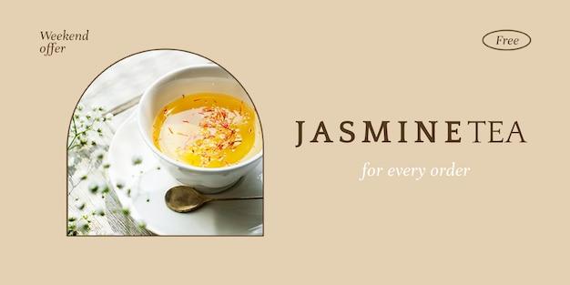 Getränke bieten psd-twitter-header-vorlage für bäckerei- und café-marketing an