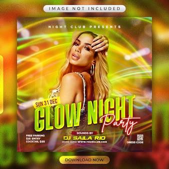 Glow night party flyer oder social media banner vorlage