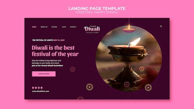 Glückliche diwali-landingpage