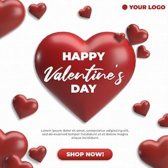 Glücklicher valentinstag der quadratischen sozialen medien mit rotem herzen für werbung