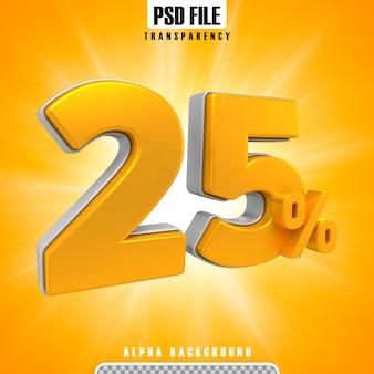 Gold 3d-prozentsätze 25 prozent