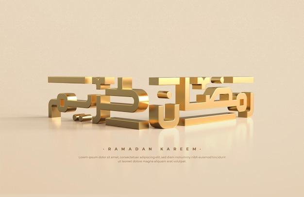 Gold 3d ramadan kareem kalligraphie