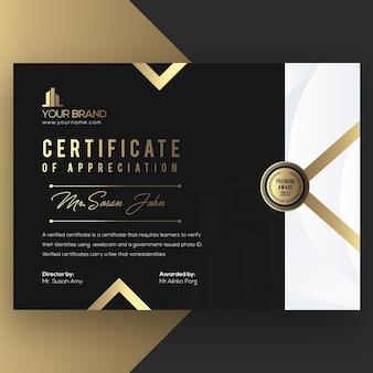 Golden black premium zertifikatvorlage