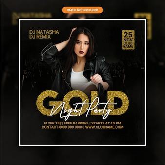 Goldene nachtclub-party-flyer-vorlage