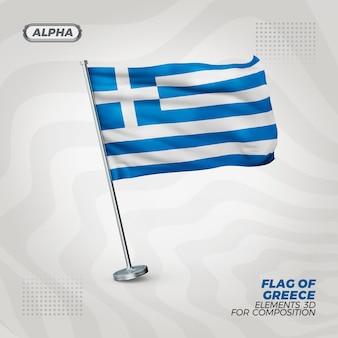 Griechenland realistische 3d strukturierte flagge für komposition