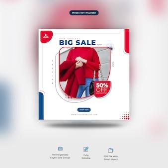 Große verkaufs-social media-fahnenschablone Premium PSD