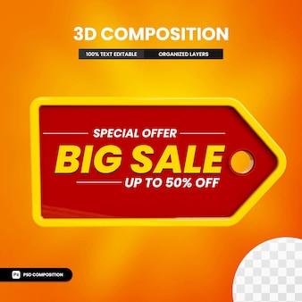 Großer verkauf des 3d-textfelds mit bis zu 50 prozent rabatt