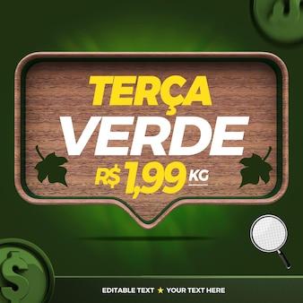 Grüner dienstag des 3d-banners für marketingkampagne in brasilien