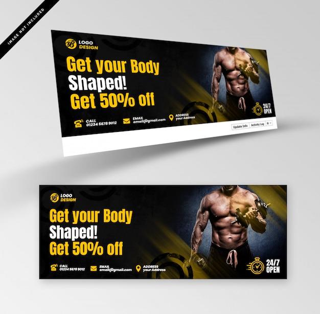 Gym banner