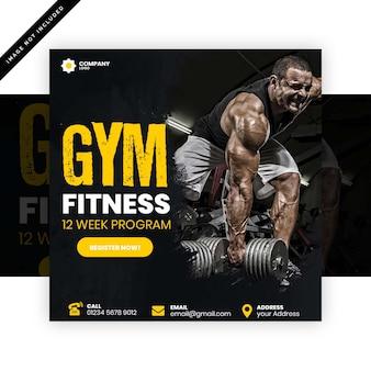Gym instagram post oder square flyer