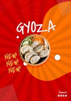 Gyoza- oder jiaozi-rezept für asiatisches orientalisches japanisches restaurant oder sushibar