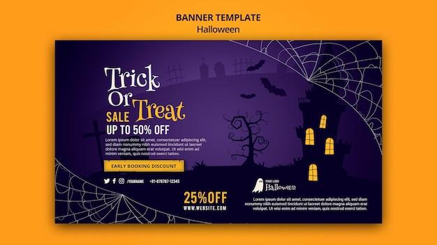Halloween horizontale bannervorlage