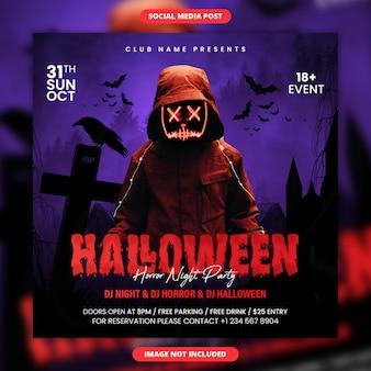 Halloween horror night party social media post und flyer vorlage