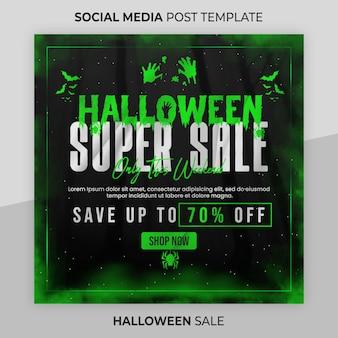 Halloween-instagram-post oder quadratische web-banner-vorlage