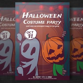 Halloween kostüm party flyer vorlage