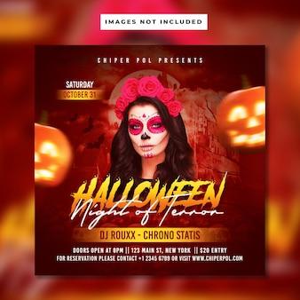 Halloween nacht des terrors flyer vorlage
