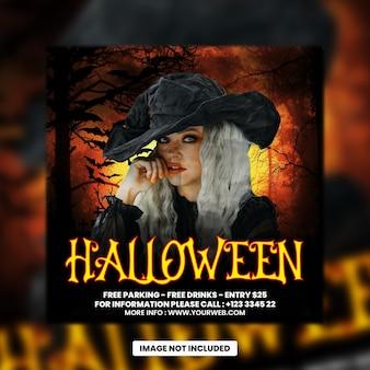 Halloween nacht dj party flyer social media post und webbanner premium psd