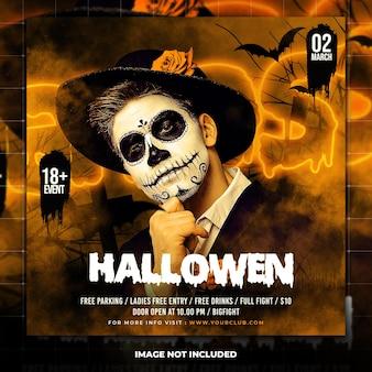 Halloween nacht party flyer vorlage