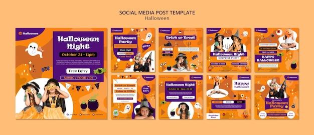 Halloween party social media post