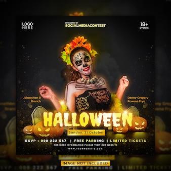 Halloween-social-media-vorlage