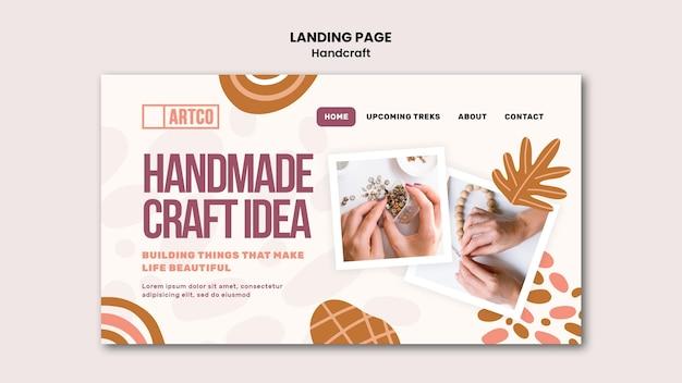 Handcraft landing page