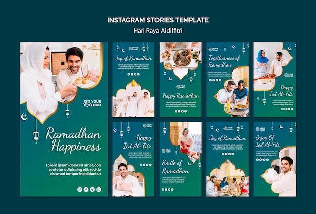 Hari raya aidilfitri instagram geschichten