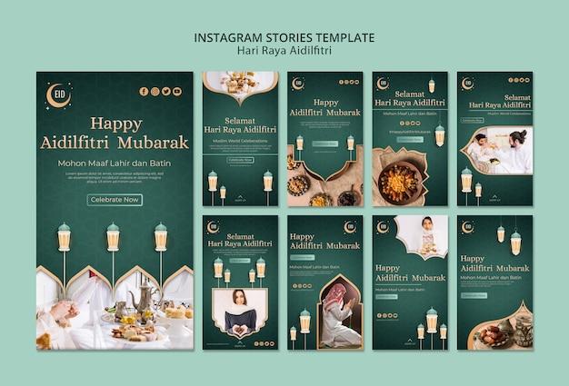 Hari raya aidilfitri konzept instagram geschichten vorlage
