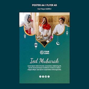Hari raya aidilfitri poster thema